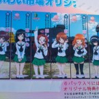 event-girls-und-panzer-oarai-10