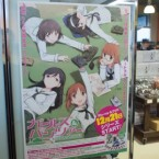 event-girls-und-panzer-oarai-16