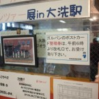 oarai-station-japan-10