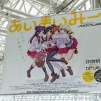 comiket-83-japon-5
