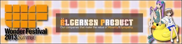 Bannière Algernon Product Ruru-Berryz
