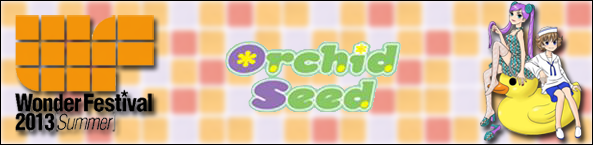 Bannière Exclusivités Wonder Festival Summer 2013 Orchid Seed - Ruru-Berryz