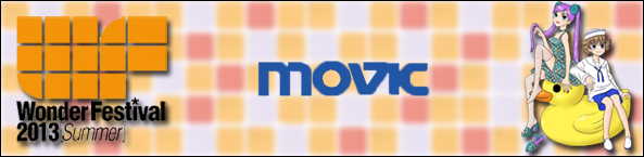 Bannière exclu Movic WF summer 2013 - Ruru-Berryz
