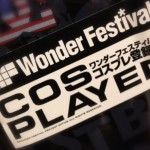 [ Wonder Festival Summer 2013 ] Le salon et les cosplays !