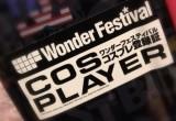 Avant toute chose, voici un recap' complet des articles pour ce Wonder Festival Winter 2013 : Les exclusivités du Wonfest. Part 1 : Good Smile Company & Nendoroid Part 2...