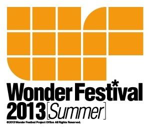Logo WF 2013 Summer