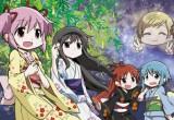 Je ne pense pas vous avoir déjà parlé du Tanabata, la fête des étoiles au Japon signifiant «Soir du septième». Célébrée chaque année au Japon au 7 eme jour du...