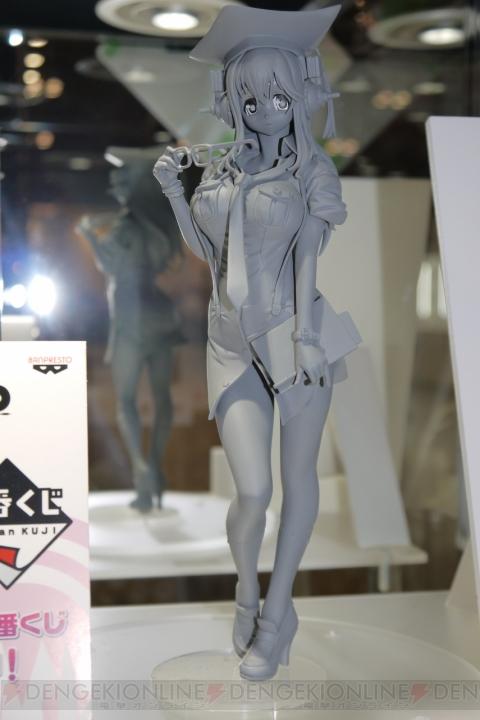Sonico - Nitro Super Sonic - Banpresto Prize