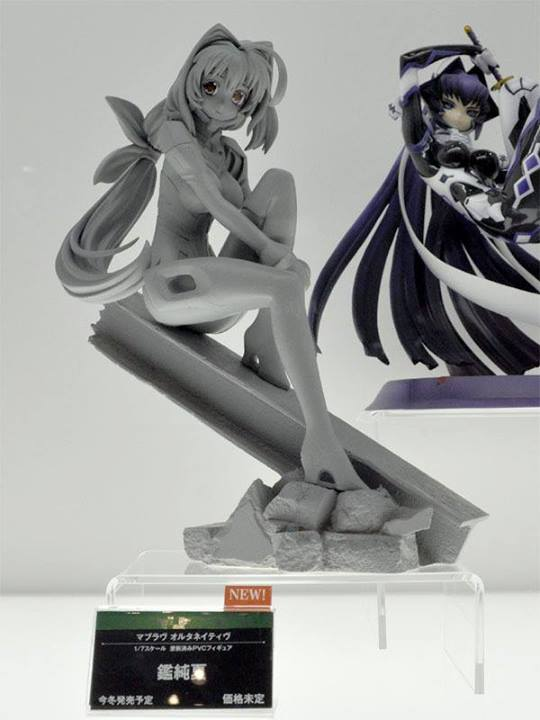 Wonder Festival Summer 2013 - Kagami Sumika - Muv Luv alternative - Kotobukiya