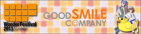 bannière Exclusivités Good Smile Company Wonder Festival Summer 2013 Ruru-Berryz