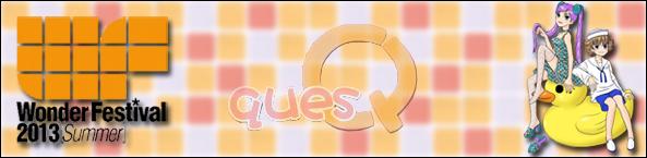 bannière Exclusivités QuesQ Wonder Festival Summer 2013 Ruru-Berryz