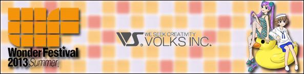bannière Exclusivités WF summer 2013 Volks Ruru-Berryz