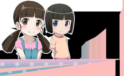 Bannière Personnage Gokou Ruri Sister Png