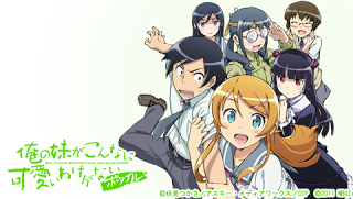 OreImo Portable Article Oreimo Final Ruru-berryz