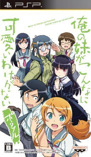 OreImo Portable Ruru-Berryz.com