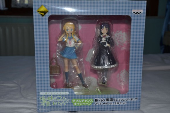 Oreimo Collection Otakyun 10