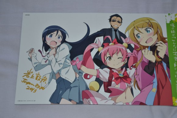 Oreimo Collection Otakyun 3