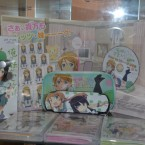Oreimo Collection Otakyun 30