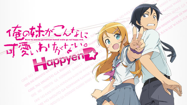 Oreimo-PS3-Announce