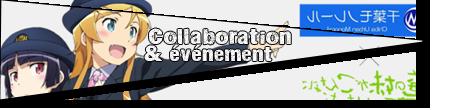 bannière Collaboration & événement Oreimo Ruru-Berryz