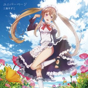 OST Outbreak Company (1)