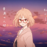 [Anime] Kyoukai no Kanata, Beyond the Boundary.