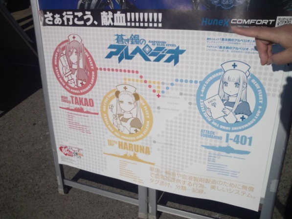 【C85】Comiket 85 WINTER 2013 – DAY 3 (5)