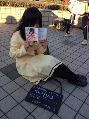 【C85】Comiket 85 WINTER 2013 – DAY 3 COSPLAY (58)