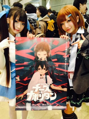 【C85】Comiket 85 WINTER 2013 - DAY 1 (20)