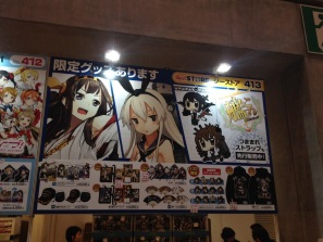 【C85】Comiket 85 WINTER 2013 - DAY 1 (25)