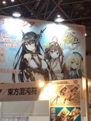 【C85】Comiket 85 WINTER 2013 - DAY 1 (26)