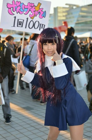 【C85】Comiket 85 WINTER 2013 - DAY 1 COSPLAY (26)