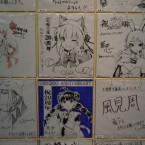 Dengeki Bunko Hiver 97