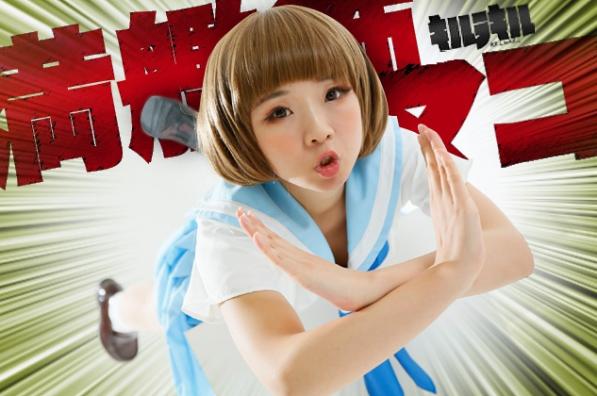 Suzaki Aya version Mako Mankanshoku