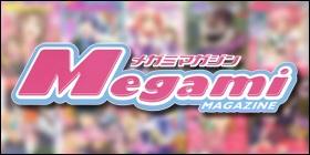 MegamiMagazine