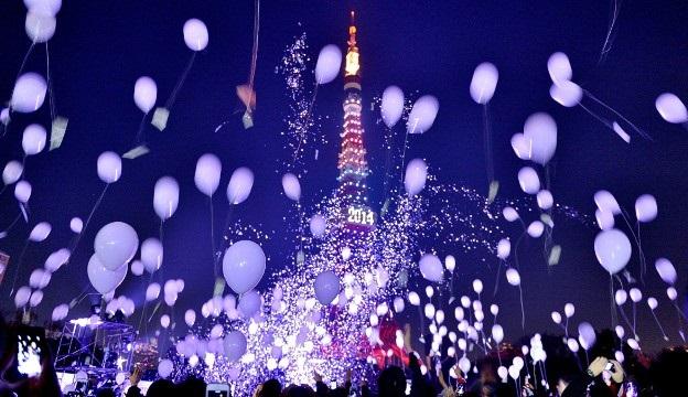 Happy New Year 2014 Japan