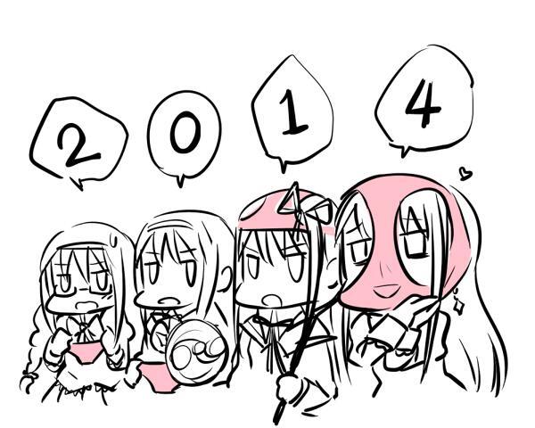 Happy New Year 2014 Pantsuuuu