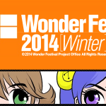 Les exclusivités du Wonder Festival Winter 2014.