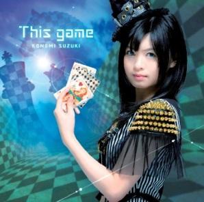 ノーゲーム・ノーライフ  CD (2)