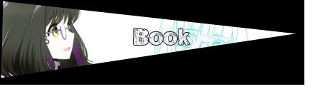 Bannière - Book - Mahouka Koukou no Rettousei - Ruru-Berryz
