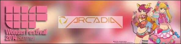 ban Wonder Festival Summer 2014 - Arcadia - Ruru-Berryz
