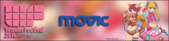 ban Wonder Festival Summer 2014 - Movic - Ruru-Berryz
