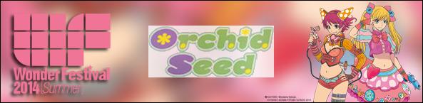 ban Wonder Festival Summer 2014 - Orchid Seed - Ruru-Berryz