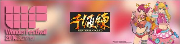 ban Wonder Festival Summer 2014 - Sentinel - Ruru-Berryz