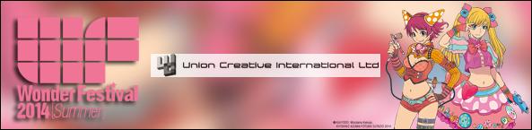 ban Wonder Festival Summer 2014 - Union Creative International ltd - Ruru-Berryz