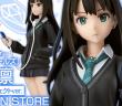Image à la une - [Preview - Figma] Shibuya Rin anime ver