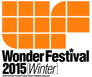 wf2015w_logo