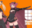 Wonder Festival Winter 2015 Header