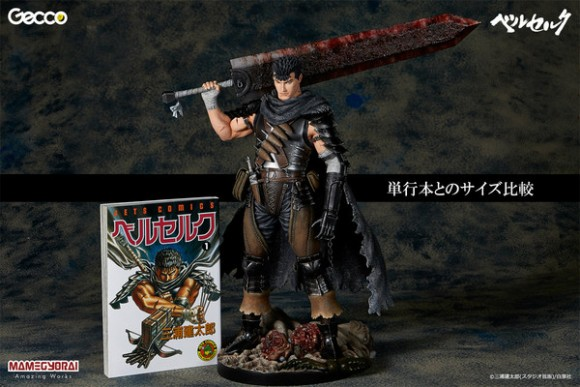 [Preview - Figurine] Guts Lost Children Chapter ver - Berserk - Genco - Ruru-Berryz (20)