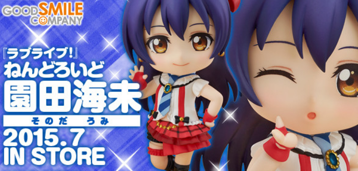 [Preview - Nendoroid] Sonoda Umi - Love Live! School Idol Project - Good Smile Company (1)